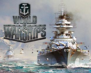 WorldOfWarships_go